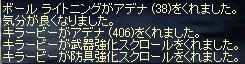 08070501.jpg